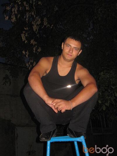 Женщина ищет мужчину для секса молдова бельцы