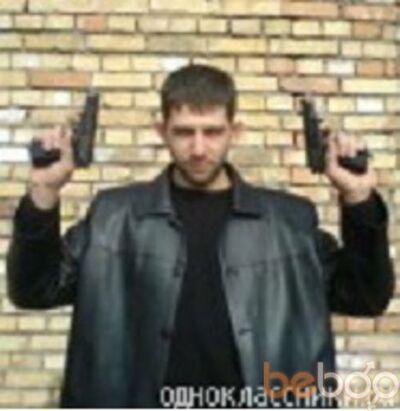 Фото мужчины muha, Караганда, Казахстан, 37
