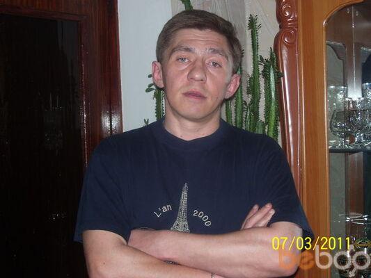 Фото мужчины Серж, Алматы, Казахстан, 44