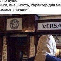 Фото мужчины Эдгар, Москва, Россия, 22