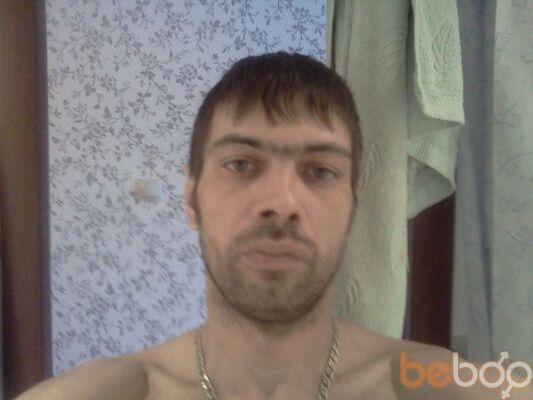 Майл Знакомствачерногорск