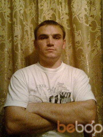 Фото мужчины Виталик, Симферополь, Россия, 34