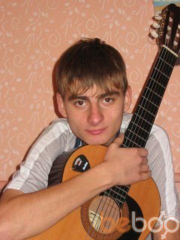 Фото мужчины Underkover, Энергодар, Украина, 26