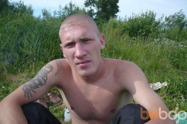 Фото мужчины Андрей, Златоуст, Россия, 29