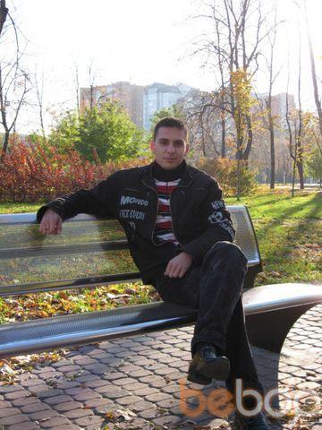 Фото мужчины MaNsOn, Павлоград, Украина, 29