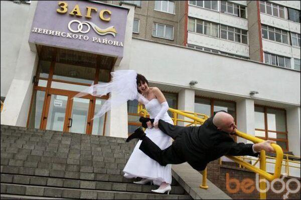 Фото мужчины zevs, Львов, Украина, 46