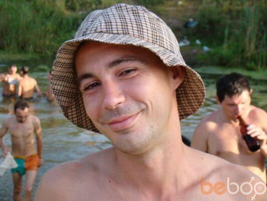 Фото мужчины Артур, Днепродзержинск, Украина, 35