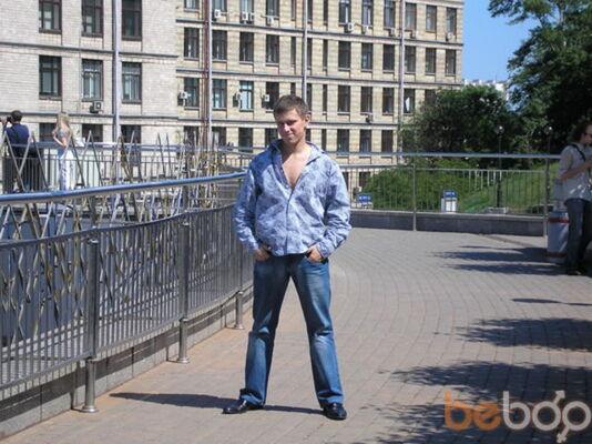 Фото мужчины Саша, Днепропетровск, Украина, 29