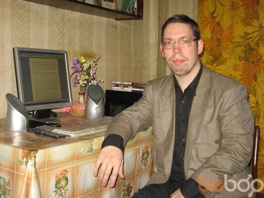 Фото мужчины Andrei, Ижевск, Россия, 38