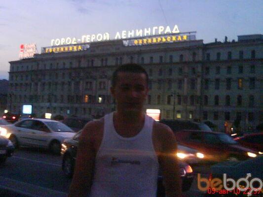 Фото мужчины psiholog, Москва, Россия, 31