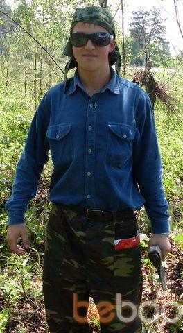 Фото мужчины Павелитель, Минск, Беларусь, 27