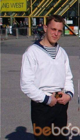 Фото мужчины скромник, Одесса, Украина, 34