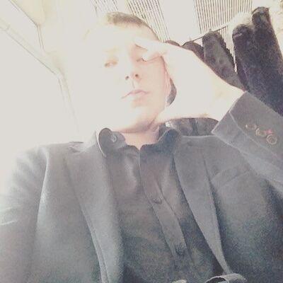 Фото мужчины Денис, Киров, Россия, 25
