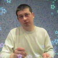 Фото мужчины Сергей, Черкассы, Украина, 30