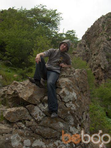 Фото мужчины rifat, Шымкент, Казахстан, 29