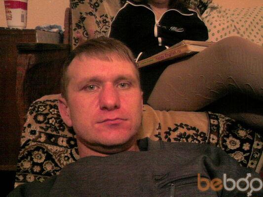 Пятигорску по сайт знакомств
