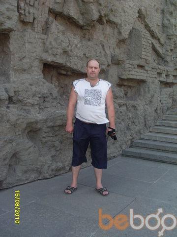 Фото мужчины sergey1970, Выкса, Россия, 38
