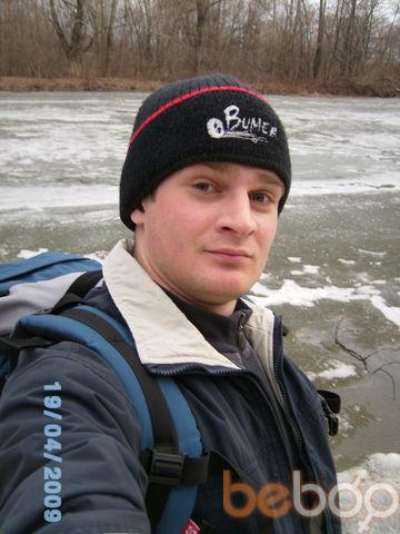 Фото мужчины Серж, Самара, Россия, 29