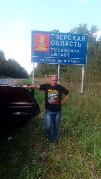Фото мужчины Sawa, Бежецк, Россия, 36