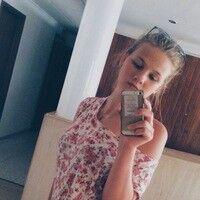 Фото девушки Мария, Ростов-на-Дону, Россия, 21