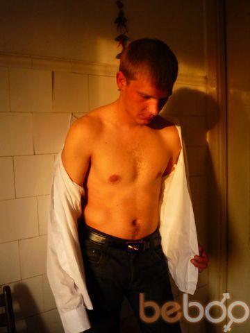Фото мужчины Syava, Одесса, Украина, 27