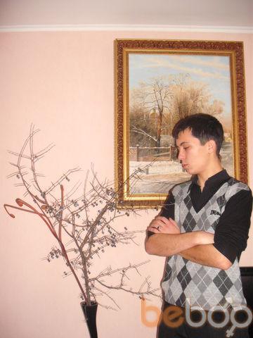 Фото мужчины Tyn9, Полтава, Украина, 26