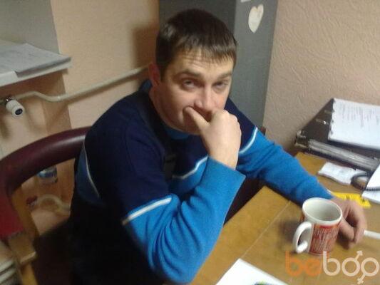 Фото мужчины жендос, Киев, Украина, 37
