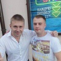 Фото мужчины Виктор, Москва, Россия, 28