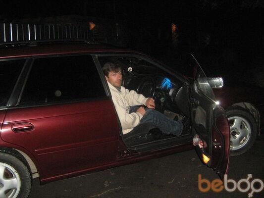 Фото мужчины Boss, Алматы, Казахстан, 47