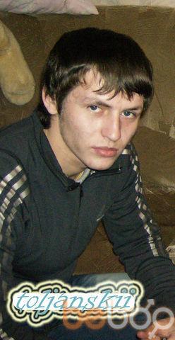 Фото мужчины toljan, Казань, Россия, 28