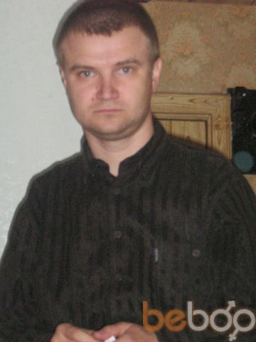 Фото мужчины vic11, Днепропетровск, Украина, 41