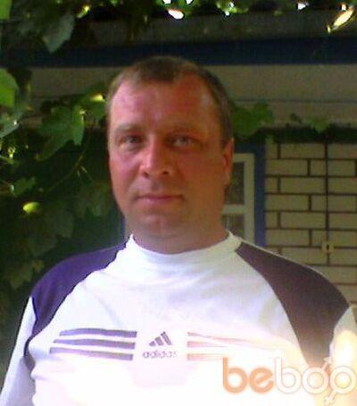Фото мужчины серж, Харьков, Украина, 46