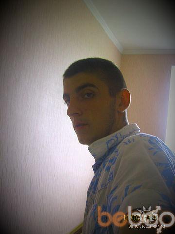 Фото мужчины Kostik199o, Кишинев, Молдова, 27