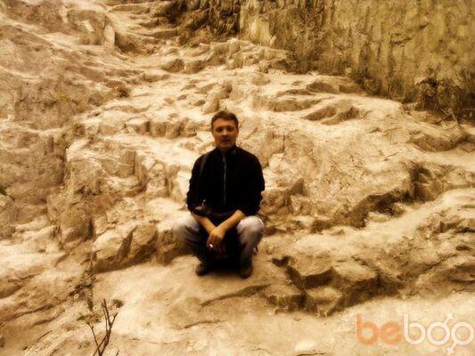 Фото мужчины amonra, Донецк, Украина, 39