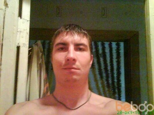 Фото мужчины 666romeo666, Чапаевск, Россия, 31