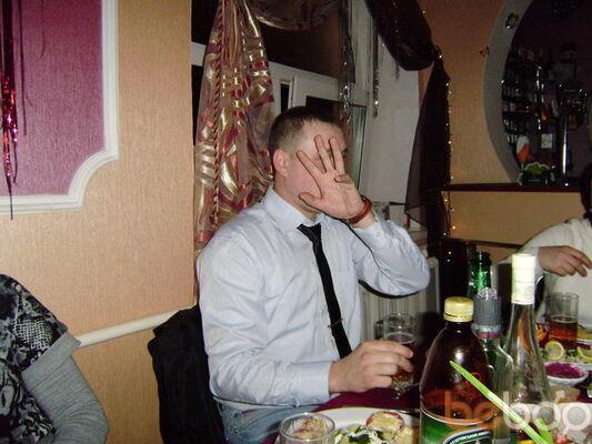 Фото мужчины aladin, Хмельницкий, Украина, 36