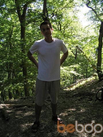 Фото мужчины Дмитрий, Харьков, Украина, 45