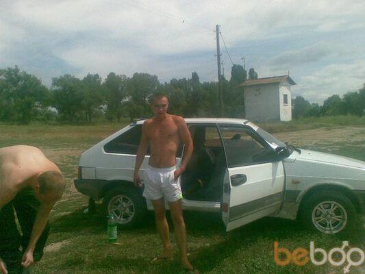 Фото мужчины Димон, Цюрупинск, Украина, 29