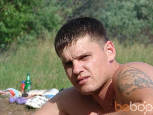 Фото мужчины romeo28, Ульяновск, Россия, 31