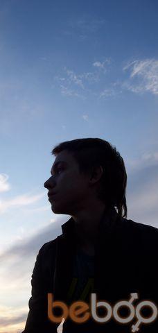 Фото мужчины Дима, Саратов, Россия, 27