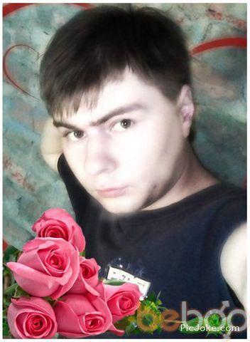 Фото мужчины shame29, Тальное, Украина, 30