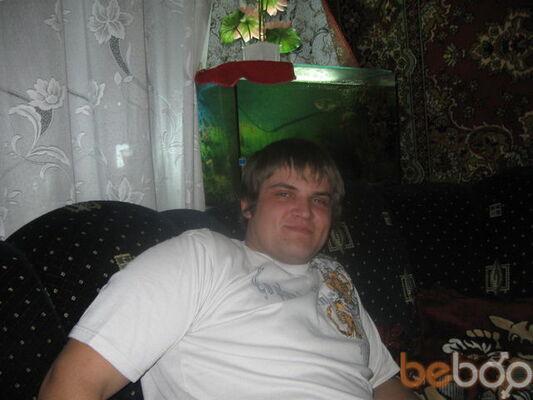Фото мужчины SNEZHOK, Харцызск, Украина, 27