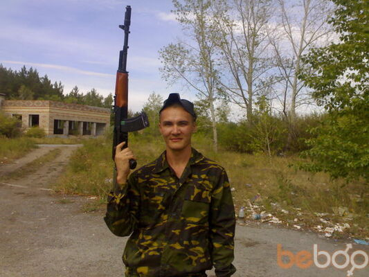 Фото мужчины эвенк, Костанай, Казахстан, 39