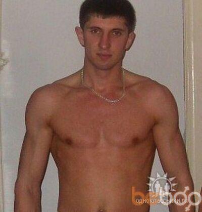 Фото мужчины Polends, Львов, Украина, 33