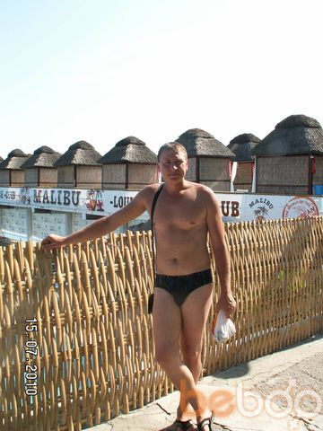 Фото мужчины Alexsssr, Харьков, Украина, 37