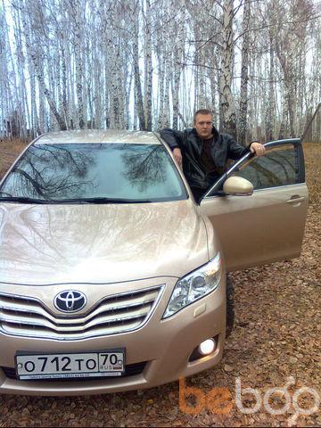 Фото мужчины alexandr, Томск, Россия, 26