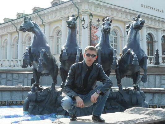Фото мужчины Дмитрий, Москва, Россия, 29