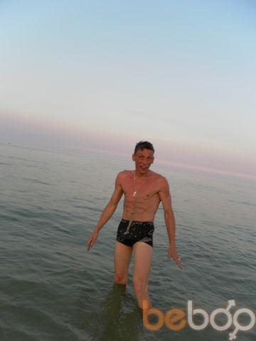 Фото мужчины Ruslan, Мерефа, Украина, 40