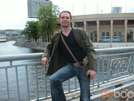 Фото мужчины Влад, Северодонецк, Украина, 48