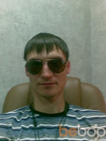 Фото мужчины Kala4ik, Краснодон, Украина, 30
